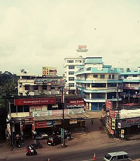 Adoor Municipality in Kerala, India