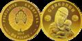 Slavyanka moneta.png
