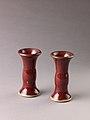 Small vase MET 1688, 1689-1.jpg