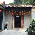 Snapshot, Macau, 天后宮, 隨拍, 澳門 (17103302937).jpg