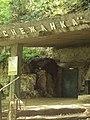 Snezhanka Cave 011.jpg