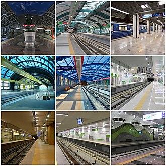 Sofia Metro - Image: Sofia metro collage