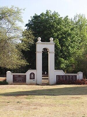 Johannesburg Botanical Garden - The Huguenot Memorial