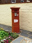 South Africa postbox 02.JPG