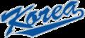South Korean national baseball team uniform logo.png