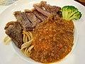 Spaghetti Bolognese with Sirloin Steak.jpg