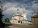 St. Basil's Church in Galich.jpg