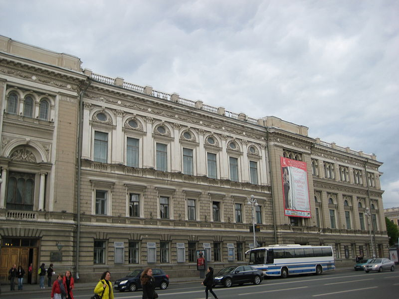 File:St. Petersburg. Imperial Conservatory. Theatre Square., 3..JPG
