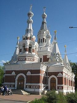 St Nicholas' Cathedral in Pavlovsk, Saint Petersburg.jpg
