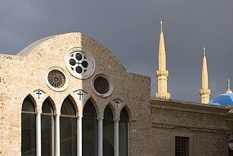 Christianity in Lebanon - Saint George Eastern Orthodox Cathedral in Downtown Beirut