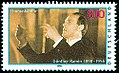 Stamp Germany 1998 MiNr2020 Günther Ramin.jpg