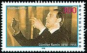 Stamp Germany 1998 MiNr2020 Günther Ramin