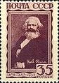 Stamp Soviet Union 1933 408.jpg
