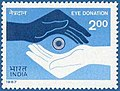 Stamp of India - 1987 - Colnect 164972 - Eye Donation.jpeg