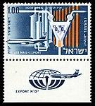 Stamp of Israel - Export 100.jpg