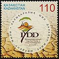 Stamp of Kazakhstan 554.jpg
