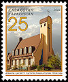 Stamp of Kazakhstan 564.jpg