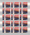 Stamp of Russia - 2018 - 2370 - Kemerovo - sheet.png