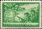 Stamp of USSR 0885.jpg