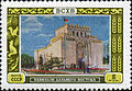 Stamp of USSR 1881.jpg