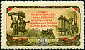 Stamp of USSR 1939.jpg