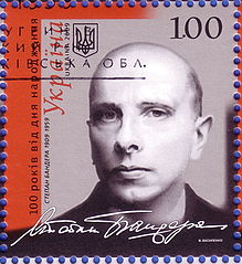 From commons.wikimedia.org/wiki/File:Stamp_of_Ukraine_Stepan_Bandera_100_years_cropped.jpg: File:Stamp of Ukraine Stepan Bandera 100 years cropped.jpg ...