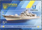 Stamp of Ukraine s1513 01.png