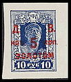 Stamp the Far East. 1923.jpg