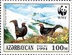 Stamps of Azerbaijan, 1994-256.jpg