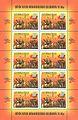Stamps of Azerbaijan, 2015-1222-sheet.jpg