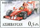 Stamps of Azerbaijan, 2016-1262.jpg