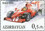 Stamps of Azerbaijan, 2016-1262.jpg