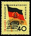 Stamps of Germany (DDR) 1959, MiNr 0727.jpg