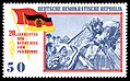 Stamps of Germany (DDR) 1965, MiNr 1108.jpg