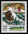 Stamps of Germany (DDR) 1973, MiNr 1905.jpg