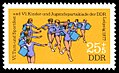 Stamps of Germany (DDR) 1977, MiNr 2244.jpg