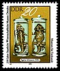 Stamps of Germany (DDR) 1978, MiNr 2371.jpg