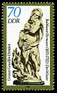 Stamps of Germany (DDR) 1984, MiNr 2908 I.jpg