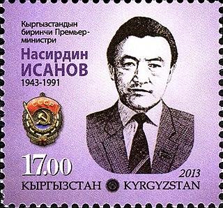 Nasirdin Isanov Prime Minister of Kyrgyzstan