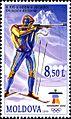 Stamps of Moldova, 2010-07.jpg