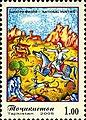 Stamps of Tajikistan, 019-05.jpg