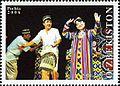 Stamps of Uzbekistan, 2006-096.jpg