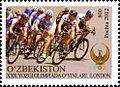 Stamps of Uzbekistan, 2012-28.jpg