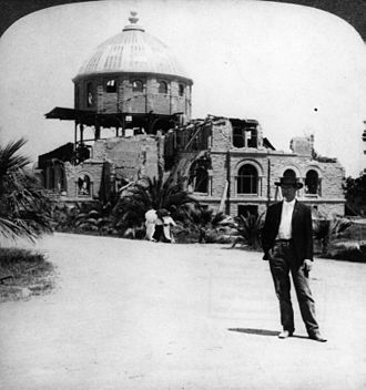 Stanford University Libraries - The ruins of the unfinished Stanford Library after the 1906 San Francisco earthquake