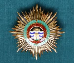 Order of the National Hero (Antigua and Barbuda) - Image: Star of the Order of the National Hero