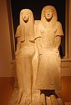 Statue of Maya and Merit (Leiden).jpg
