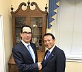 Steven Mnuchin and Taro Aso at 2019 IMF Meeting.jpg