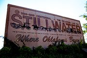 Stillwater OK Welcome Sign