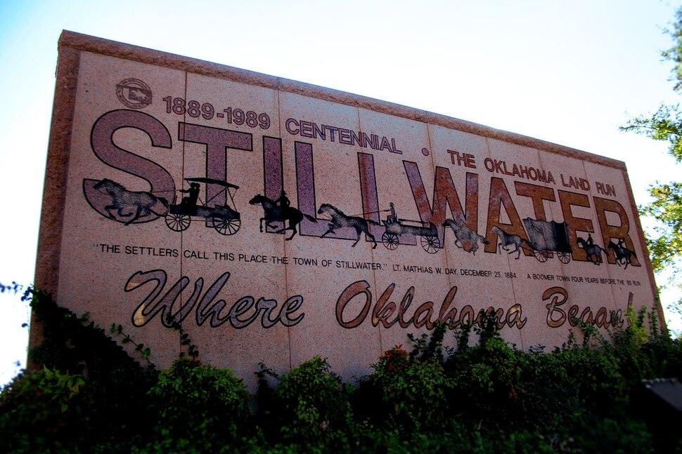 Stillwater OK Welcome Sign