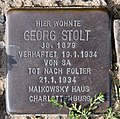 Stolperstein Am Friedrichshain 14 (Prenz) Georg Stolt.jpg